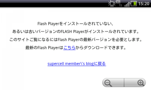 Flash Player 10.2
