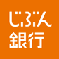 【ニュース】 じぶん銀行、Android向けモバイルSuicaへの「銀行チャージ」サービス提供へ
