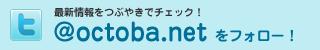 【H-1グランプリ】Aグループ結果発表&Bグループ予選会場