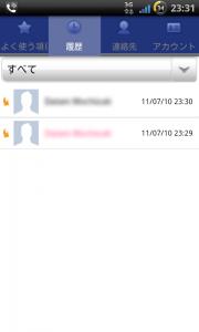 com.kayac.reengo 01 225 07 180x300 Reengo   番号なしで電話できるアプリ  : Facebookの友達と無料通話!Androidアプリ1925