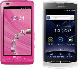 softbank news 【ニュース】 ソフトバンク、「Sweety 003P」と「シンプルスマートフォン 008Z」の発売日を発表