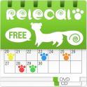 Relecal 【Amazon発売日カレンダー】