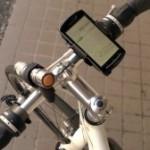 ... GPSロガーアプリ!Androidアプリ : 自転車 gpsロガー iphone : 自転車の