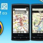 地図 Yahoo!ロコ : ポイントは地図の使い分け!AR案内で私でも迷わない、信頼できるナビアプリ!無料Androidアプリ