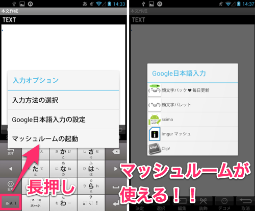 Screenshot_2013-05-10-14-34-00.png