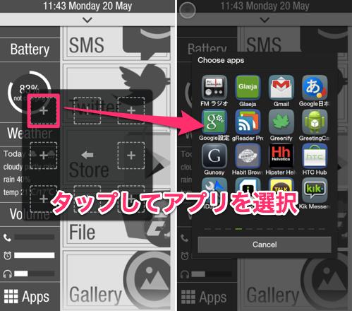 Screenshot_2013-05-20-11-43-14.png