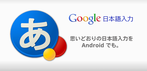 com.google.android.inputmethod.japanese.screen