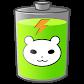 節電!くましろうバッテリー(スマホメモリ解放&プリイン無効)