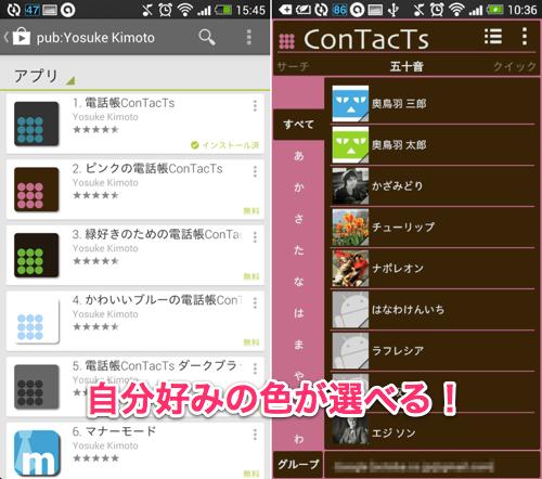 Screenshot_2013-09-09-15-45-22 2.png