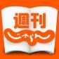 jp.co.recruit.jalanweekly_icon
