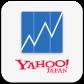 Yahoo!ファイナンス~株価や為替を手のひらに(無料)