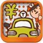 201402_travel_taxi01