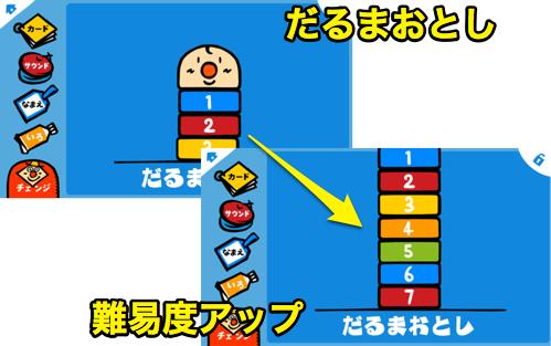 201404_mr-shape_05