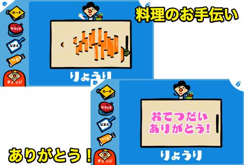 201404_mr-shape_09