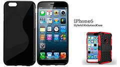 早い、早すぎるよ!iPhone6専用ケースの先行予約販売開始