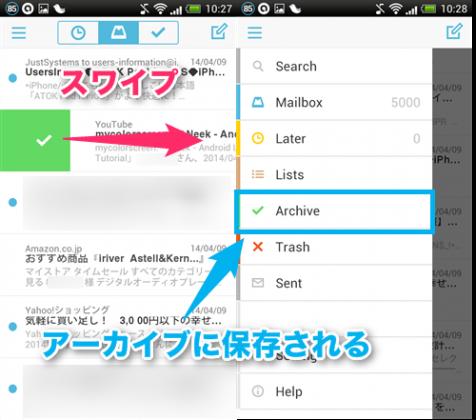 Screenshot_2014-04-10-10-27-41