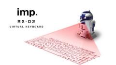 R2-D2バーチャルキーボード、Amazonにて予約受け付け中!非売品のピンズも抽選でプレゼント!