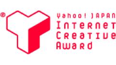 Yahoo! JAPAN インターネット クリエイティブアワード2014開催!スマートデバイスならではの作品などを募集!