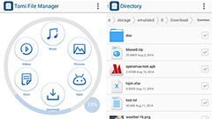 Tomi File Manager (Explorer)
