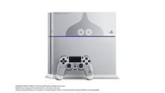 メタルスライムのデザインがカッコ良い!「PlayStation®4 ドラゴンクエスト メタルスライム エディション」発売決定!