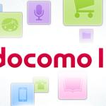 「docomo ID」にパスワードリスト攻撃による不正ログイン、6,072人分の個人情報が閲覧された可能性