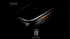 ASUSが新製品発表イベントのティザーサイトを更新、「ZenWatch」らしき画像を公開