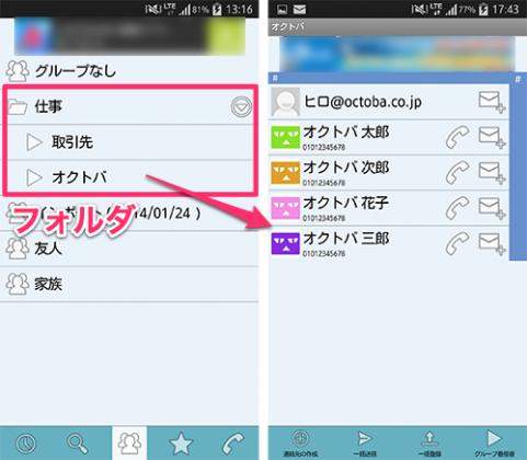 com.phoneBook_07