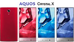 ソフトバンク、AQUOS CRYSTAL Xを12月19日発売!同時にVoLTEサービスも提供開始!