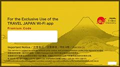 ヘッドライン : Wi2がコミケで外国人観光客向けにWi-Fiを24時間利用できるチケットを無償配布!ほか