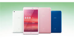 ASUS、超軽量・超スリムの8インチAndroidタブレット「ASUS MeMO Pad™ 8 (ME581C)」を発表