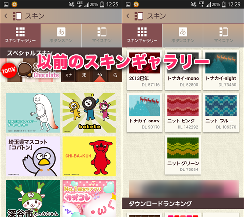 Screenshot_2014-11-10-12-25-48