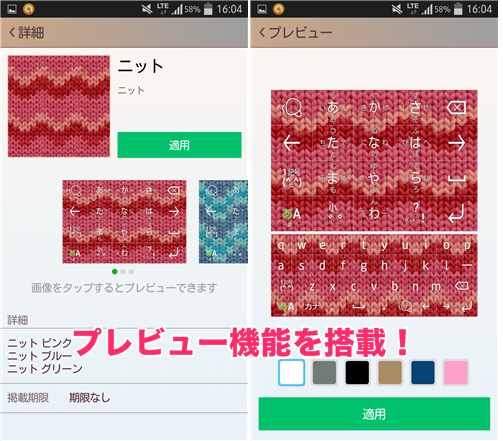 Screenshot_2014-11-10-16-04-02