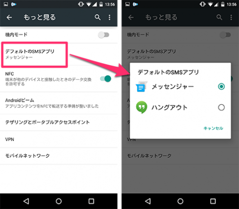 com.google.android.apps.messaging_03