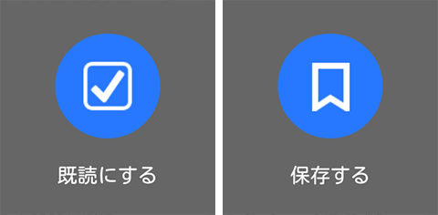 info.taqanori.feedly4wear-5