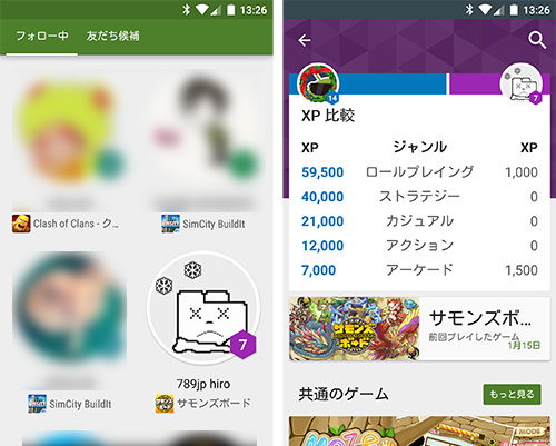 com.google.android.play.games_06