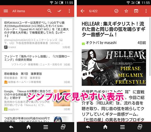 com.huwenqi.feedlyreader.app-1
