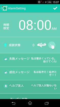 com.handsome.alarmrun-4