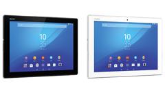ヘッドライン : 「Xperia Z4 Tablet」発売!もれなく5000円分のEdyプレゼントキャンペーン実施中