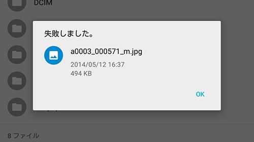 20150716-filer-1