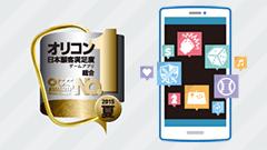 オリコン、「ゲームアプリランキング夏」発表!ラブライブ!スクフェスの3連覇を阻止したアプリは…!?
