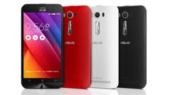 楽天モバイルがASUS「ZenFone 2 Laser」を8月8日より販売、8GBモデルは国内独占販売