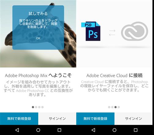 Screenshot_2015-06-18-15-55-24