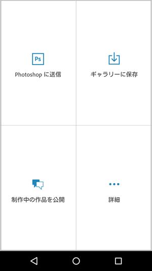 Screenshot_2015-06-18-16-22-38
