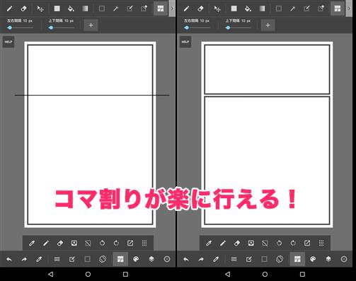 Screenshot_2015-06-22-14-32-40