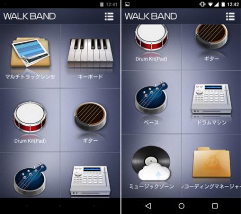 com.gamestar.pianoperfect-001