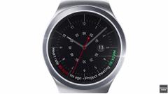 サムスン、円形ディスプレイを採用したスマートウォッチ「Samsung Gear S2」のティザー動画を公開!