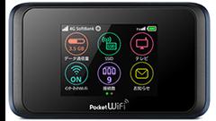 TVチューナー搭載のモバイルWi-Fiルーター「Pocket WiFi」SoftBankとY!mobileの両ブランドで発売