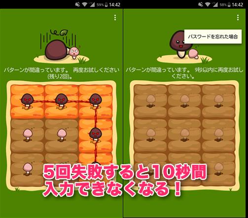 Screenshot_2015-08-13-14-42-20