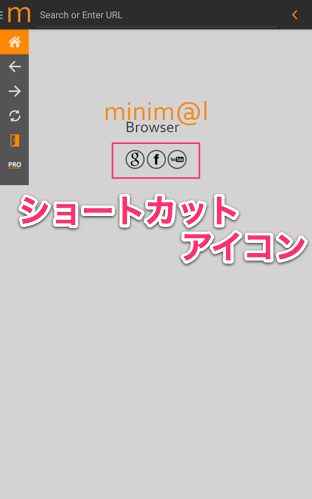 com.aplustech.minimalbrowserxfree_01