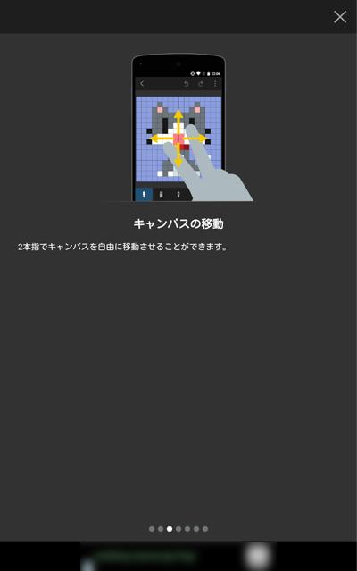 com.onetap.bit8painter_03